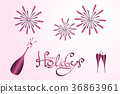 Happy Holidays. Lettering in pink colors 36863961