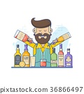 Hipster caucasian bartender with beard standing at 36866497