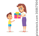 Mom Greets Adorable Son with Winter Holiday Vector 36867904