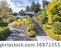 교토 善峯寺의 약사 당 36871355