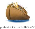 航海 航海的 動物 36872527