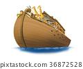 航海 航海的 動物 36872528