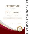 認證 文憑 紙 36873549