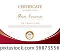 認證 文憑 紙 36873556