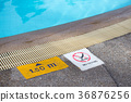 no diving and depth sign warning at swimming pool 36876256