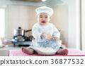 Asian baby in kitchen, newborn baby concept  36877532