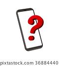 智能手机 36884440