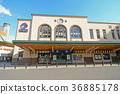 both countries, station, train station 36885178
