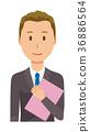 젊은 사업가 파일을 가지고 36886564
