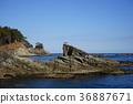 三陸海岸 地質公園 海 36887671