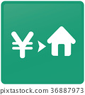 Buy house icon 36887973