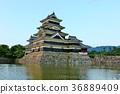 松本城 城堡 城堡塔樓 36889409