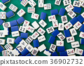 mahjong tiles for background 36902732