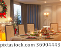 3d illustration of a Christmas family dinner table 36904443