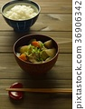 ซุปหมู,อาหาร,ครัว 36906342