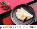 음식, 먹거리, 절임 36909821