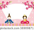 히나마츠리, 히나 인형, 복숭아 꽃 36909871