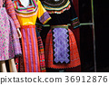 handmade clothes with Hmong ethnic patterns 36912876
