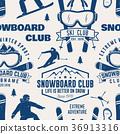 snow, snowboard, board 36913316