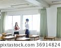 男女在教室里 36914824