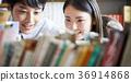 圖書館裡的學生 36914868