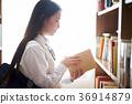 圖書館裡的學生 36914879