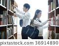 圖書館裡的學生 36914890