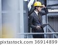 戴頭盔的商人 36914899