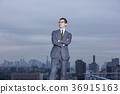 옥상에 서 사업가 36915163
