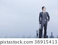 회사원, 남성, 인물 36915413