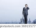商人商务旅行图像 36915577