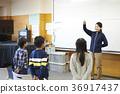 초등학교 36917437