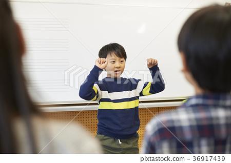 초등학교 36917439