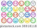 Smiley Icons colored Pen shading effect set 36918118