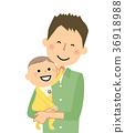 爸爸 矢量 嬰兒 36918988