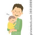 爸爸 矢量 嬰兒 36918989