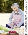 노인, 미소, 여자 36922957
