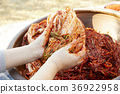 배추김치, 요리중, 한식 36922958