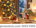 3d illustration of a Christmas family dinner table 36923985