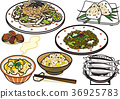 음식 14 36925783