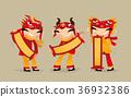 Kids holding Chinese greeting scrolls 36932386