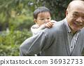 双人 两个人 老人 36932733