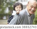 高级和孙子一起玩 36932743