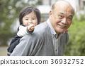 老人 祖父 孙子 36932752