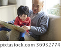 Senior playing with grandson 36932774