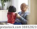 couple, senior, elder 36932823