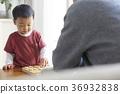 孩子 小孩 小朋友 36932838