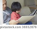 高級和孫子一起玩 36932876