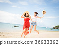 ผู้หญิงที่เดินทางในโอกินาว่า 36933392