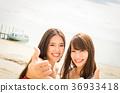 ผู้หญิงที่เดินทางในโอกินาว่า 36933418